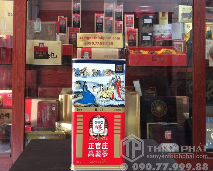 Hồng sâm củ khô hộp thiếc KGC 300g 10 củ 15PCS GOOD - Hồng sâm chính phủ Cheong Kwan Jang