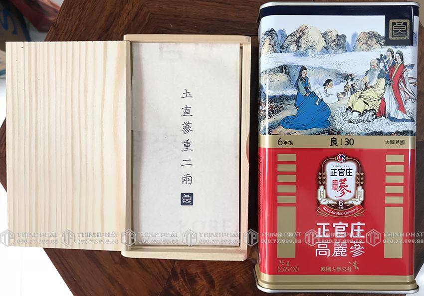 Hồng sâm củ khô hộp thiếc KGC 75g hồng sâm chính phủ Cheong Kwan Jang