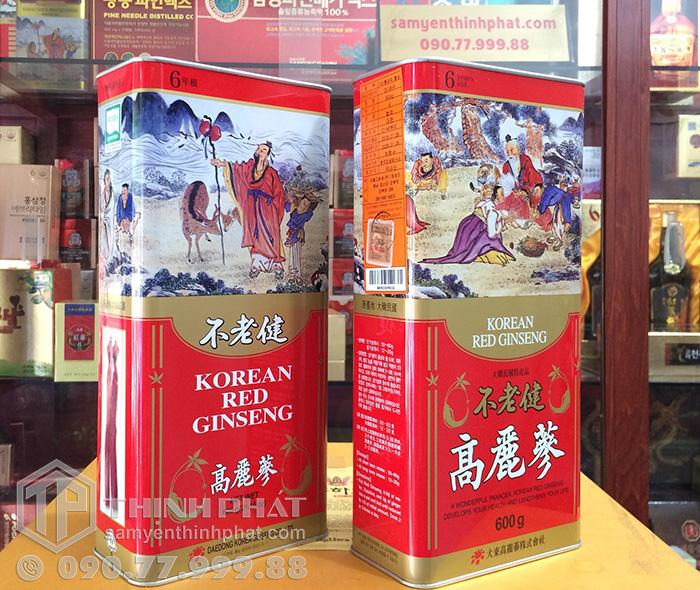 Hồng Sâm Hàn Quốc củ khô Hộp Thiếc hãng Deadong 600g