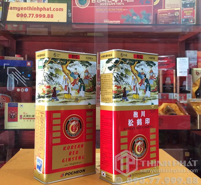 Sâm củ khô hộp thiếc Pocheon hộp 300gr
