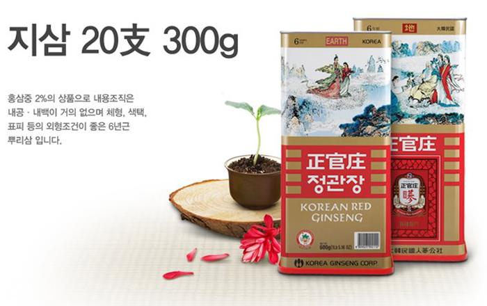 Thiên sâm chính phủ KGC Cheong Kwan Jang Thượng hạng 300g 20PCS 12 củ