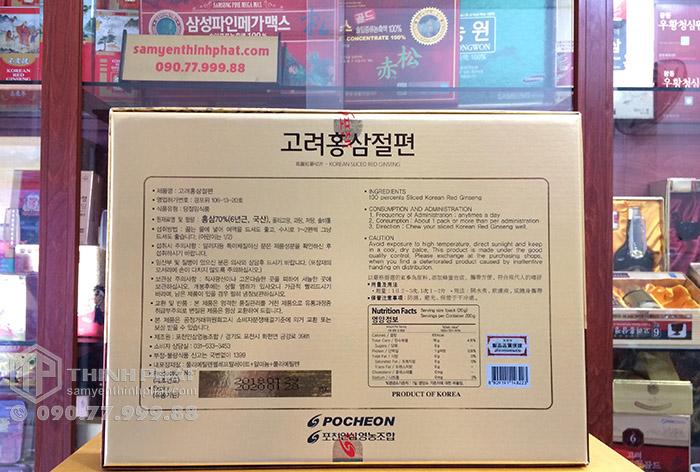 Hồng sâm Hàn Quốc lát tẩm mật ong Pocheon 200g