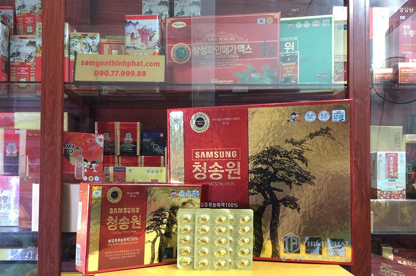Viên tinh dầu thông đỏ Hàn Quốc Cheong Song Won 180 viên