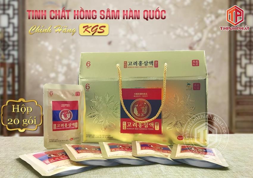 Tinh Chất Hồng Sâm Hàn Quốc Chính Hãng KGS 20 gói