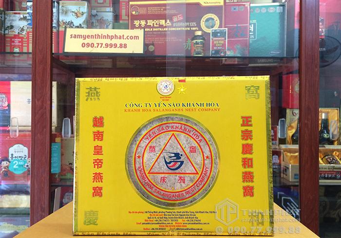 Tổ Yến Sào Khánh Hòa yến đảo làm sạch 100g - 014