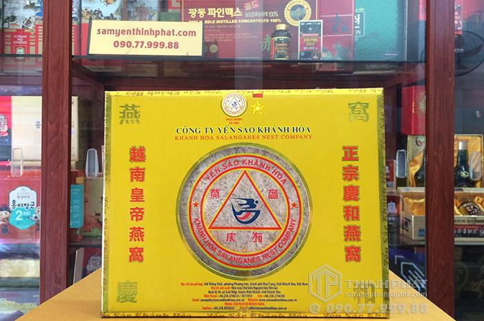 Tổ Yến Sào Khánh Hòa yến đảo làm sạch 50g - 015