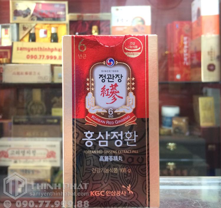 Viên cao hồng sâm cao cấp KGC Cheong Kwan Jang lọ 168g