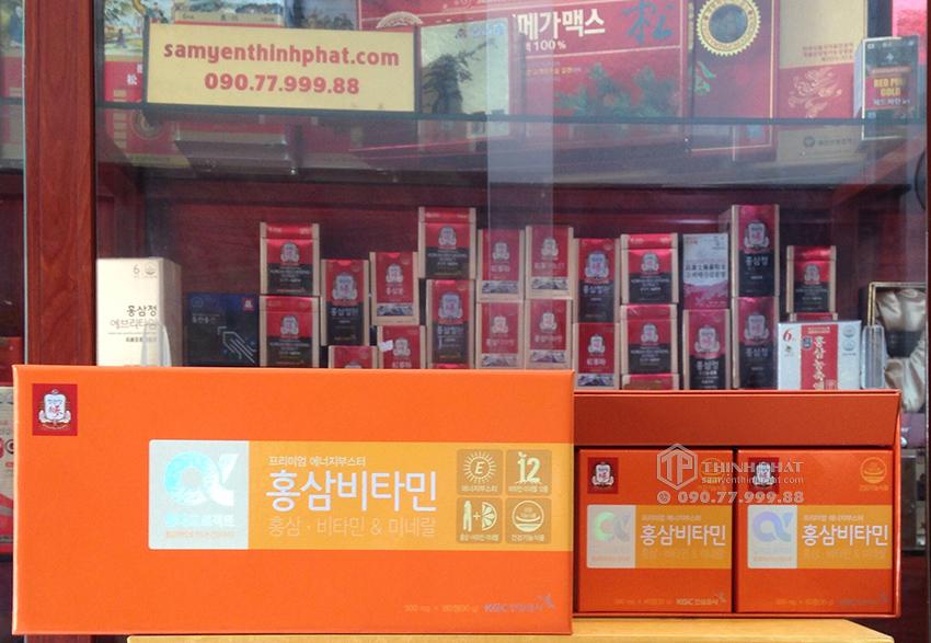 Viên cao hồng sâm Hàn Quốc cao cấp KGC vitamin e hộp 360 viên