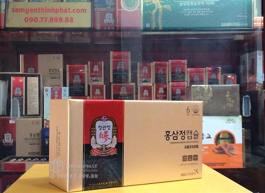 Viên Hồng Sâm Hàn Quốc Cao Cấp KGC Cheong Kwan Jang 2 Hộp X 150 Viên