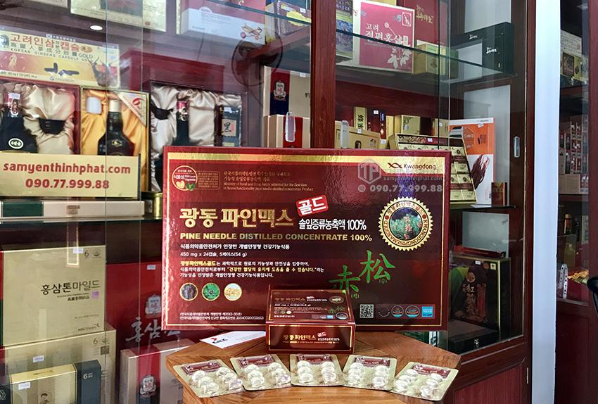 Viên Tinh Dầu Thông Đỏ Hàn Quốc Kwangdong cao cấp Chính hãng 120 Viên