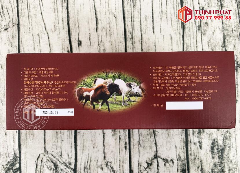 Viên cao ngựa Hàn Quốc hộp 4 lọ