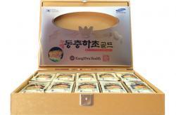 Nước đông trùng hạ thảo Hàn Quốc hộp rùa vàng 60 gói
