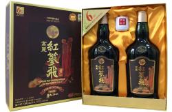 Nước Hồng Sâm nhung hươu linh chi KGS hộp 2 chai 750ml sang trọng