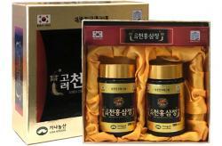 Cao hồng sâm Kana Hàn Quốc chính hãng hộp 2 lọ x 240g