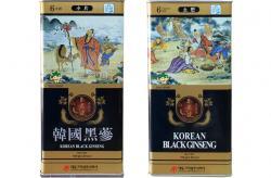 Hắc sâm củ khô 150g hộp thiếc chính hãng Daedong Hàn Quốc