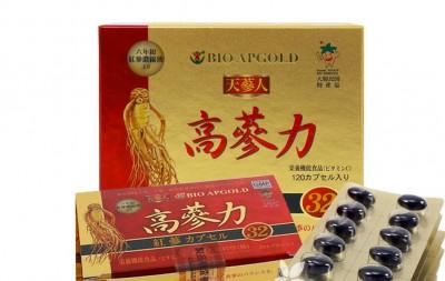 Viên cao hồng sâm Hàn Quốc vitamin e hộp 120 viên