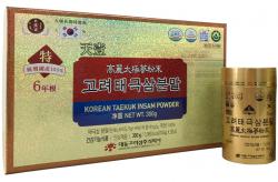 Bột thái cực sâm Hàn Quốc Daedong hộp 3 lọ x 100g