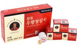 An cung ngưu Hàn Quốc Vũ Hoàng Thanh Tâm