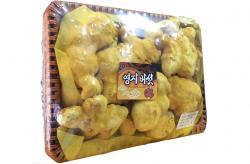 Nấm linh chi Thượng Hoàng Hàn Quốc 1kg