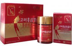 Viên hồng sâm KGS Hàn Quốc 2 lọ x 120 viên