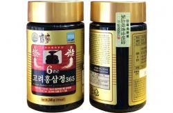 Cao hồng sâm Hàn Quốc 1 lọ 240g