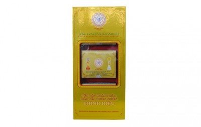 Tổ Yến Sào Khánh Hòa tinh chế hộp quà tặng 3 hộp 5g - 012G