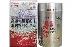 Bột hồng sâm 100% Hàn Quốc Dongil lọ 100g